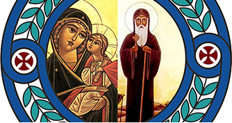 St. Mary & St. Moses Coptic Orthodox Church